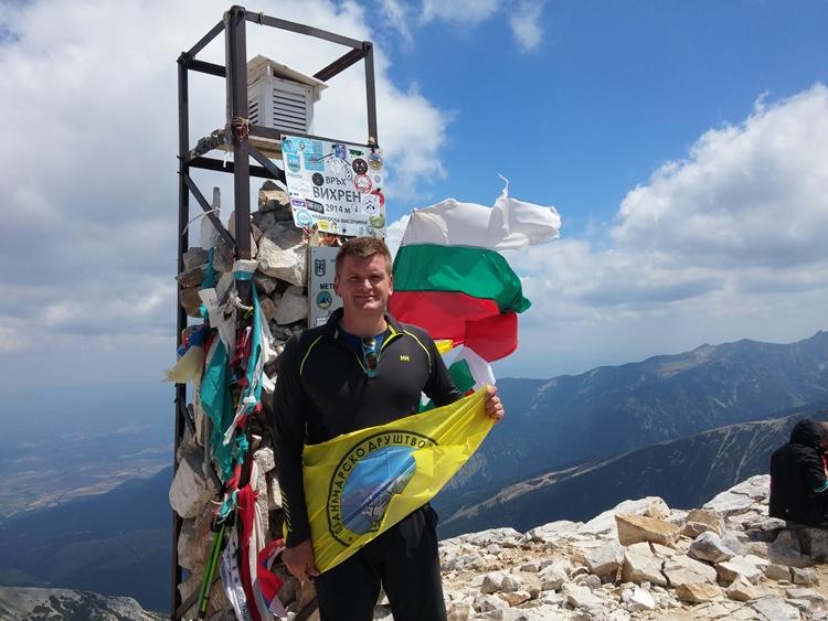 Vihren - Bugarska