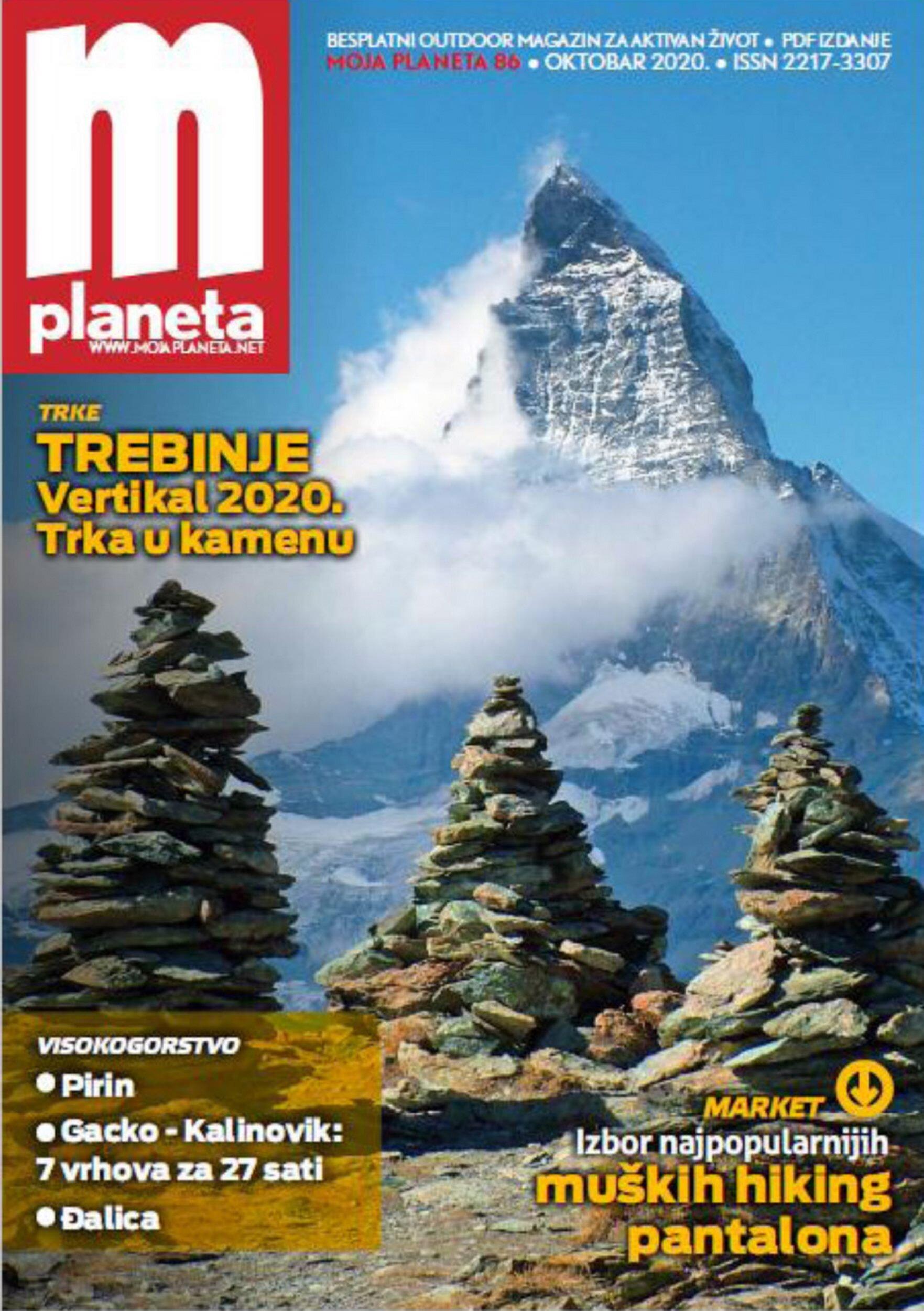 Naslovna strana magazina